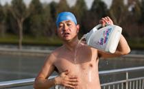 冬泳可以减肥吗 冬泳减肥效果好吗