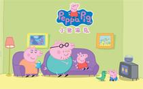 小猪佩奇适合几岁小孩子看 小孩看小猪佩奇的利弊