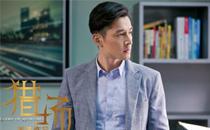 极光之恋韩星子衣服是什么牌子 关晓彤韩星子同款衣服品牌介绍